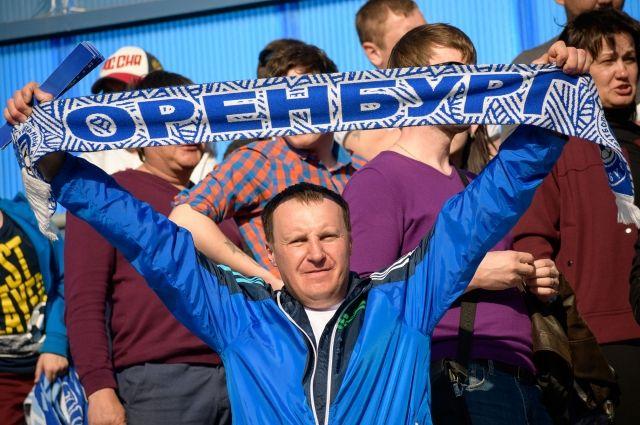 ФК «Оренбург» сыграет с «Зенитом» на домашнем поле