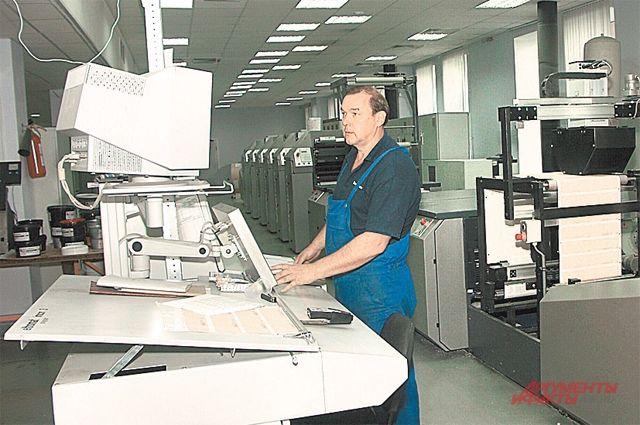 Задачи современным машинам дают через компьютер.