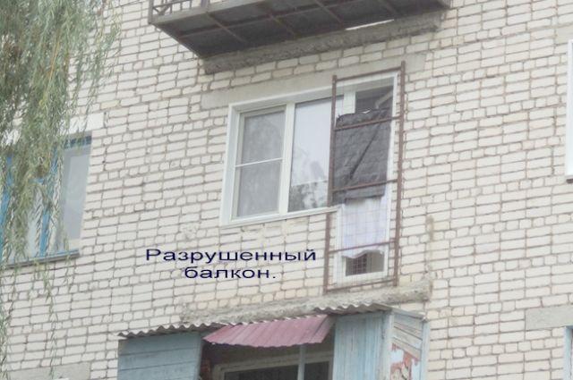 14 квартир в доме № 118 остались без балконов.