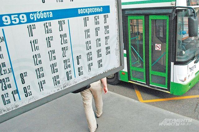 На время проведения турнира по волейболу перенесут конечную автобусов