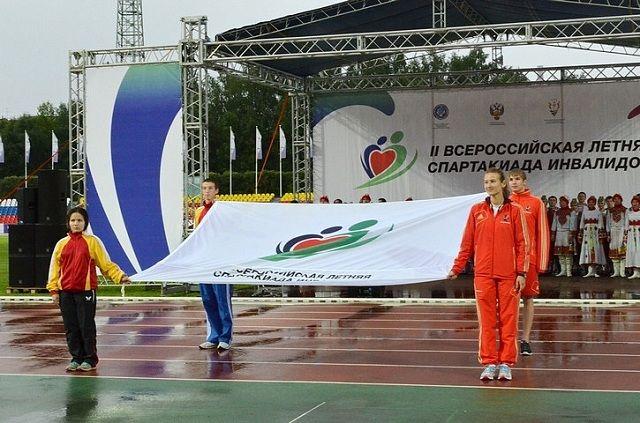 За Красноярский край выступали 37 спортсменов.