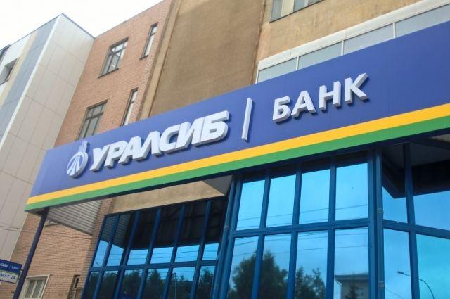 Получить подробную информацию и ознакомиться с полными условиями получения автокредитов можно в отделениях Банка, по телефону 8-800-250-57-57, а также на сайте ПАО «БАНК УРАЛСИБ».