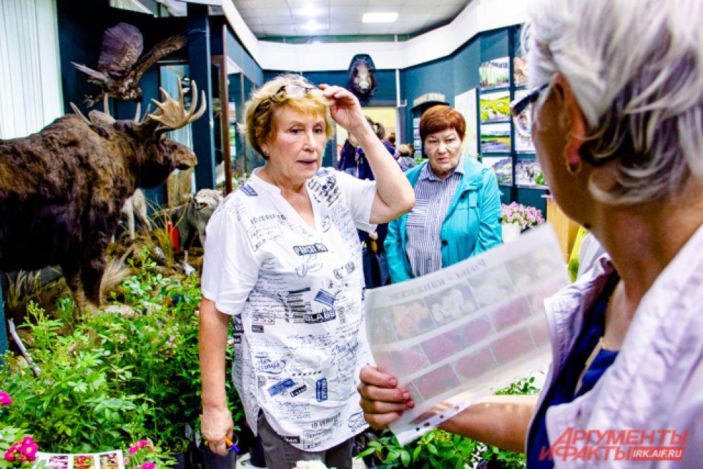 Покупателям давали памятки об уходе за растениями