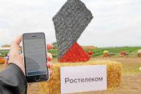 На бахче «Пономарёво» появился бесплатный скоростной интернет.