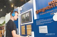 В МФЦ на Новоясеневском проспекте посетители могут прослушать аудиозапись писем с фронта, увидеть уникальные фотографии и документы времён Великой Отечественной войны.