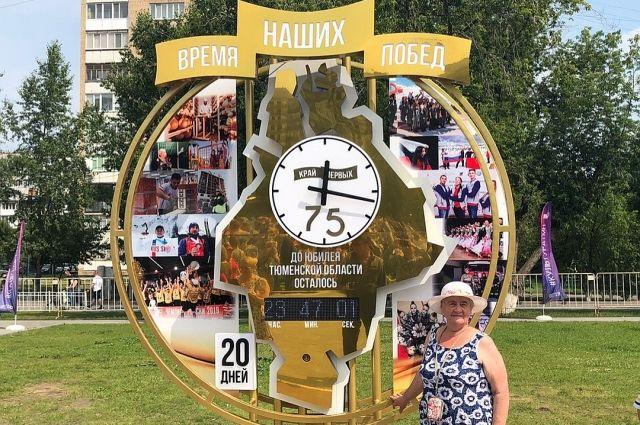 В Тюмени появились часы, отмеряющие время до юбилея области