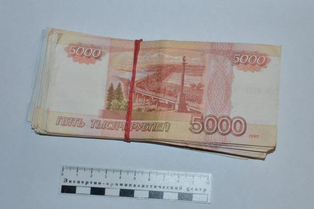фото УЭБиПК МВД по Республике Крым.