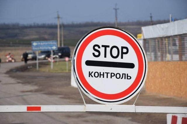 На Донбассе противник обстрелял КПВВ «Марьинка»: подробности