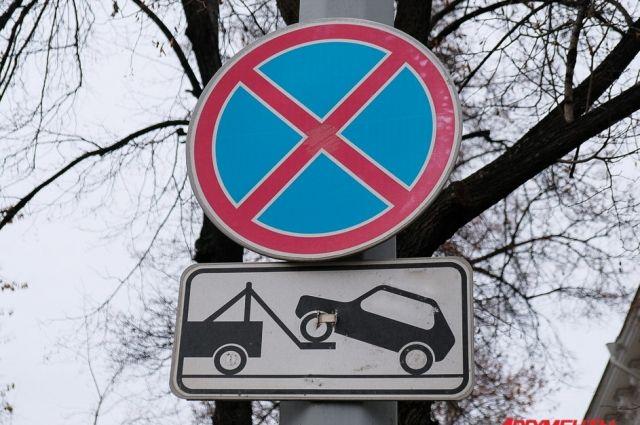 Знаки появятся в районе дома № 33/45 по улице Орджоникидзе.