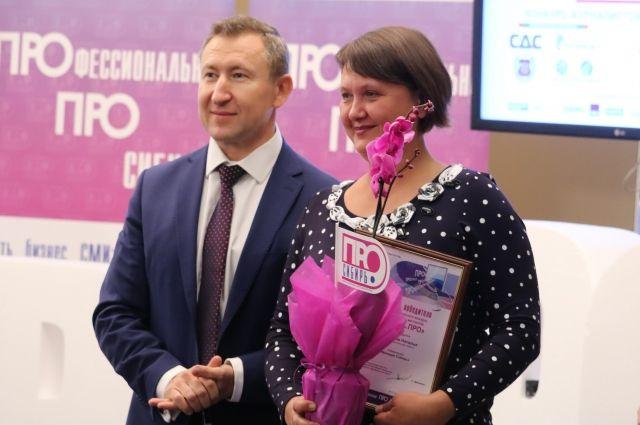 Конкурса «Сибирь.ПРО» проходит при поддержке полномочного представителя Президента РФ в Сибирском федеральном округе уже четырнадцатый год подряд.
