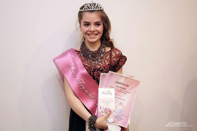 В 2016 году Каролина выигрывала конкурс красоты среди школьниц «Пермская жемчужина».