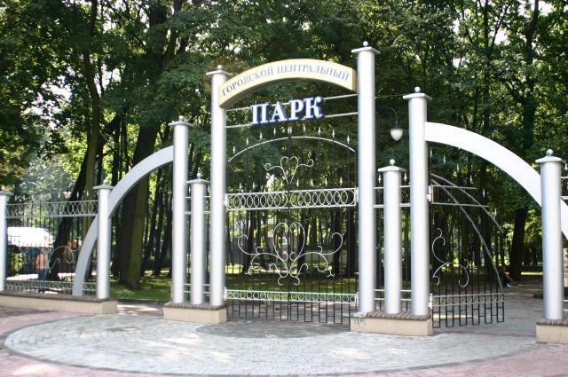В ЦПКиО Калининграда появятся новые аттракционы