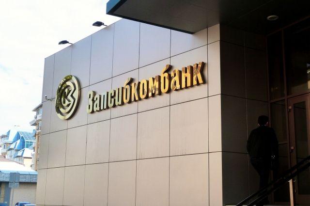 рефинансирование кредита в крыму банк россия