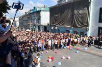 Участники несанкционированной акции в Москве.