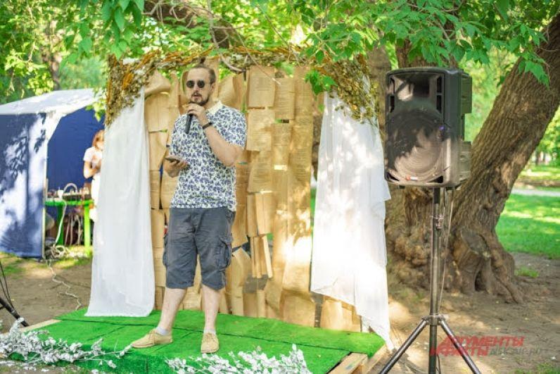 Акция собрала молодых поэтов, музыкантов, ценителей поэзии в одно время в одном месте.