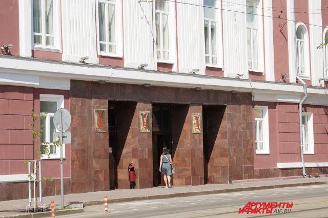 Антимонопольная служба планирует выдать предупреждения администрации Перми.