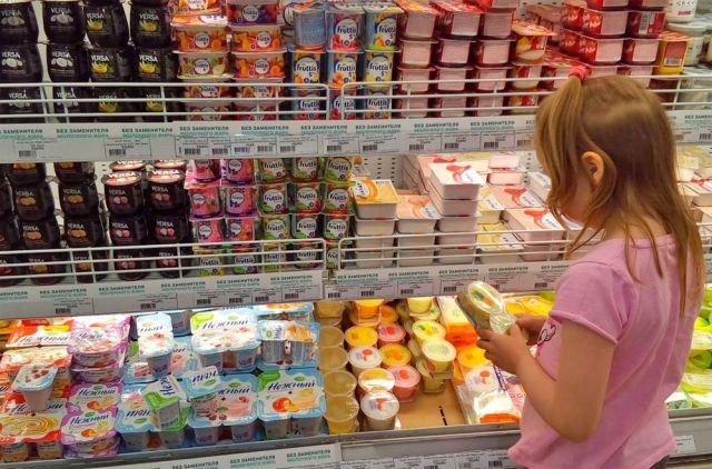 Комистат опубликовал еженедельный рейтинг изменения цен на продукты с 23 по 29 июля.