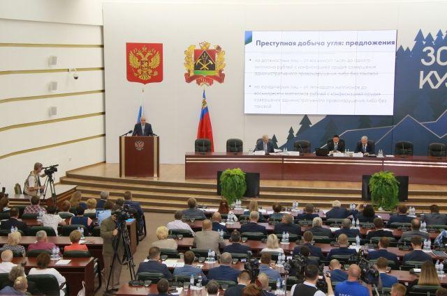 31 июля состоялась 16 сессия Совета народных депутатов Кемеровской области.