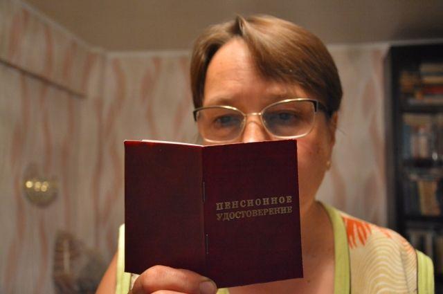 В прошлом году корректировка была произведена 211,5 тысячам новосибирских пенсионеров