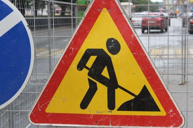 на перекрёстке улиц Революции и  Комсомольского проспекта закончен ремонт покрытия на проезжей части, установлены бортовые камни