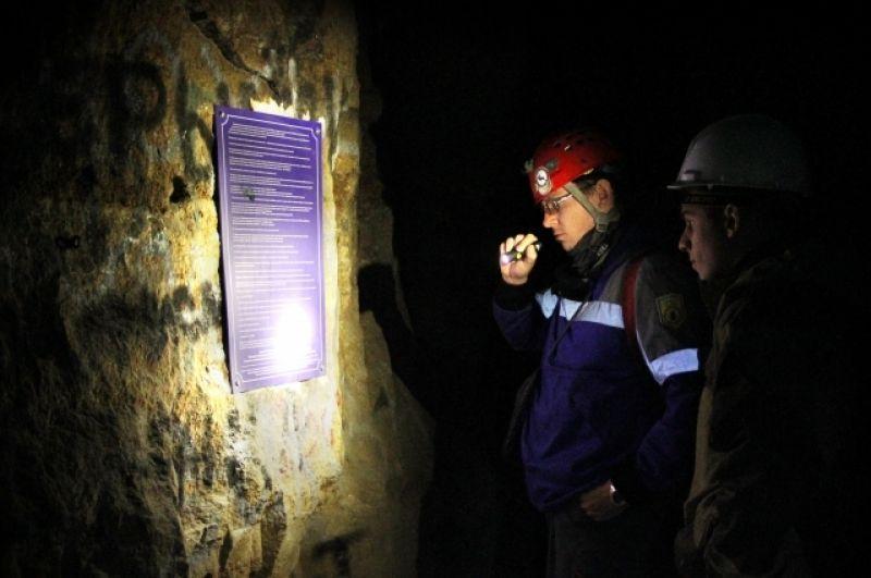 Самарские спелеологи настоятельно рекомендуют посещать пещеры только с инструктором.