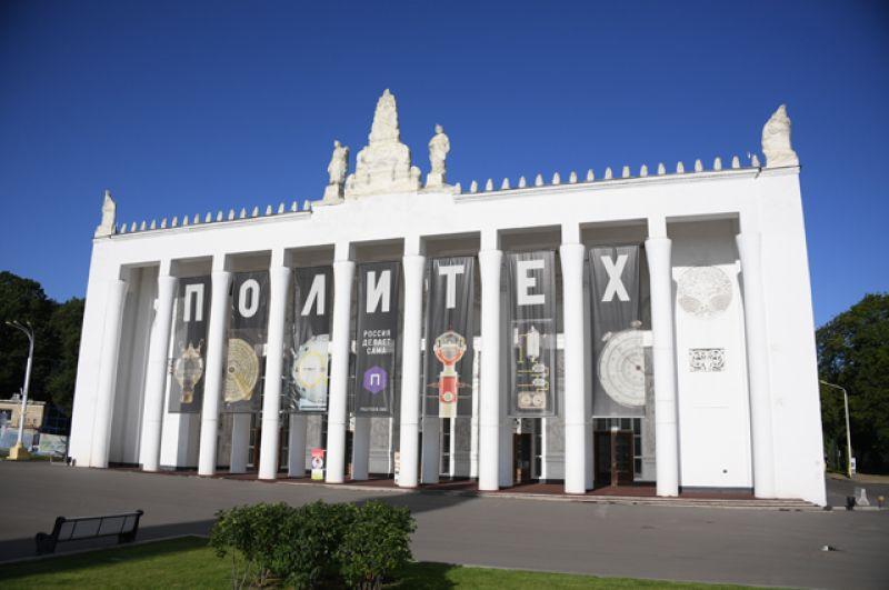 Павильон №26 «Транспорт СССР». В настоящее время в павильоне размещена экспозиция «Россия делает сама» Политехнического музея в связи с реконструкцией исторического здания музея.