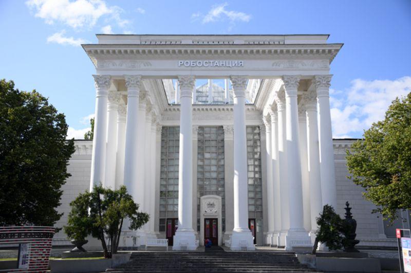 Павильон №2 «Народное образование» (до 1959 года