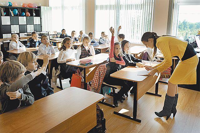 С сентября молодые учителя в Удмуртии получат подъемные