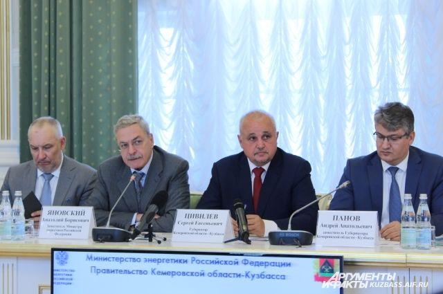 Председателями стали губернатор Кемеровской области Сергей Цивилев и заместитель Министра энергетики РФ Анатолий Яновский.