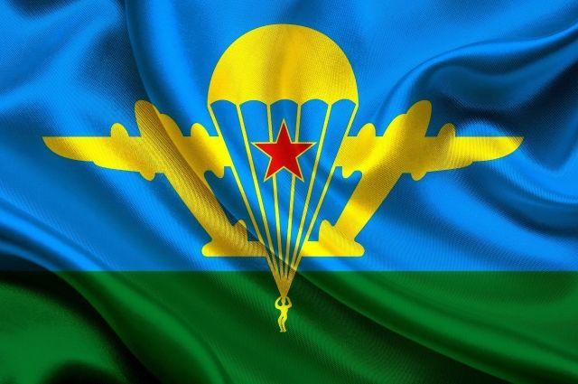 В Калининграде отметят День Воздушно-десантных войск России