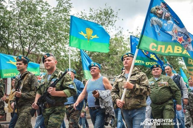 В Оренбурге насчитывается 137 военнослужащих-десантников.