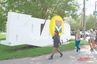 От арт-объекта «Котловка-мечта» начинается популярный пешеходный маршрут.