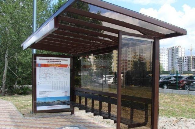 Открыто движение автобусов по ул. Флотской