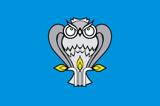 Флаг Нового Уренгоя посетит 56 портов в ходе кругосветного путешествия
