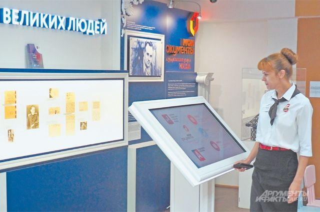 Выставка вМФЦ района– интерактивная.