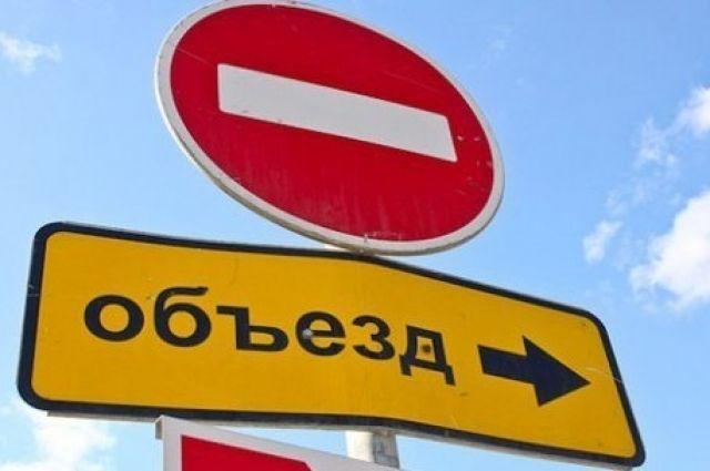 С 15 августа закроют движение по ул. Зощенко в облцентре