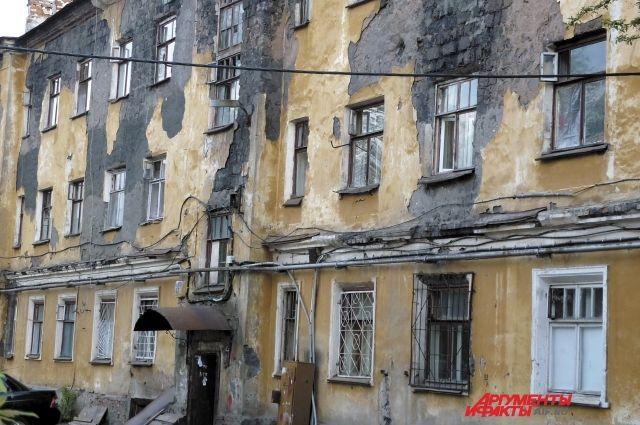 Теперь по вопросам аварийного жилья надо обращаться на улицу Екатерининскую,63.