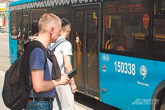 с 7 августа изменится схема движения нескольких автобусных маршрутов.