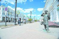 Исторический центр города  - ул. Ленина, а улицу Красных Орлов можно найти у музея Белова.