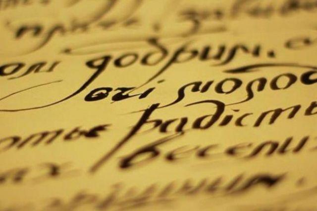 Кабмин хочет «сделать» украинский язык родным для 80 процентов украинцев