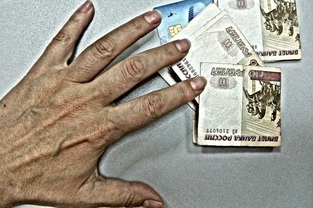 Доверчивый пенсионер передал мошенникам 10 тысяч рублей.