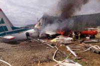 Предварительной причиной крушения Ан-24 МАК назвал отказ левого двигателя.