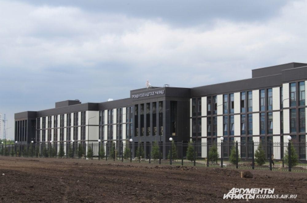 Кемеровское президентское кадетское училище откроет свои двери 1 сентября.