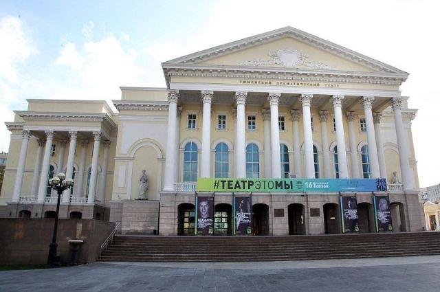 В тройку самых театральных субъектов РФ вошла Тюменская область