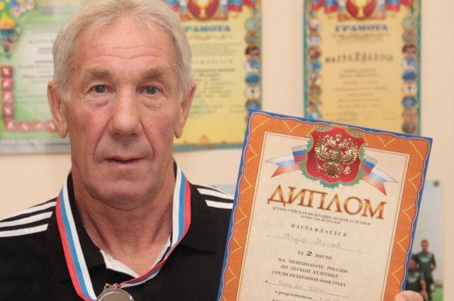 Ветераны Уральской Стали отлично выступили на чемпионате по легкой атлетике.