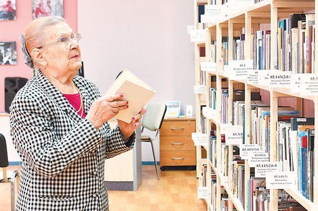Нужны ли Украине библиотеки?