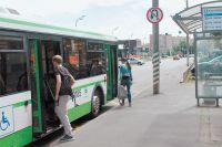 Автобус меняет маршрут из-за оптимизации