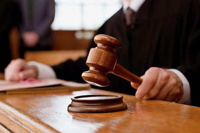 Судебное заседание проходило в закрытом режиме.