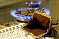 Кабмин обязал Нафтогаз снизить цену на газ на 265 гривен