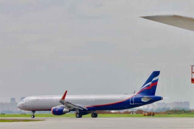 «Аэрофлот» поднялся в рейтинге Air Transport World на две строчки photo